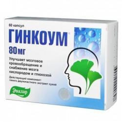 Гинкоум, капс. 80 мг №60