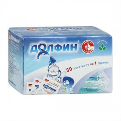 Средство для промывания носа и горла для детей, 1 г №30 Долфин