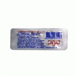 Альфа-Токоферола ацетат (витамин Е), капс. 100 мг №10 ЛС