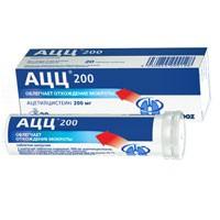 АЦЦ 200, табл. шип. 200 мг №20