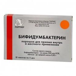 Бифидумбактерин, пор. д/приема внутрь и местн. прим. 5 доз №10 пакеты