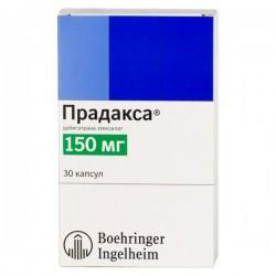 Прадакса, капс. 150 мг №30