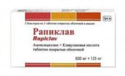 Рапиклав, табл. п/о 500 мг+125 мг №15