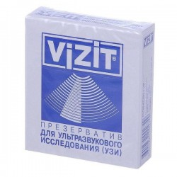 Презервативы, Визит №1 для узи