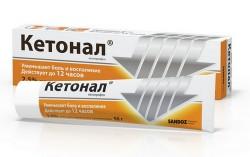 Кетонал, гель д/наружн. прим. 2.5% 50 г №1