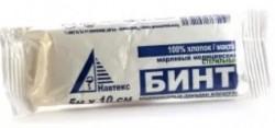 Бинт стерильный, р. 5мх10см 32 г/м.кв. инд. упак.