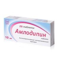 Амлодипин, табл. 10 мг №20