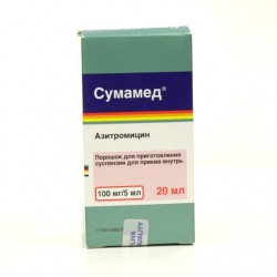 Сумамед, пор. д/сусп. д/приема внутрь 100 мг|5 мл 20 мл №1