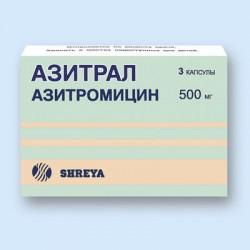 Азитрал, капс. 500 мг №3