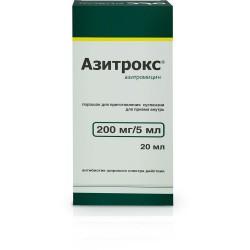 Азитрокс, пор. д/сусп. д/приема внутрь 200 мг/5 мл 15.9 г №1