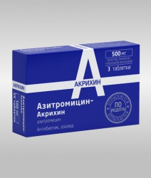 Азитромицин-Акрихин, табл. п/о пленочной 500 мг №3
