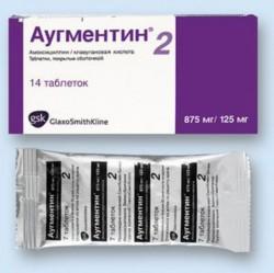Аугментин, табл. п/о пленочной 875 мг+125 мг №14
